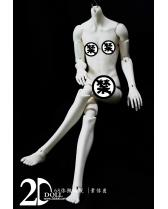2.0 style 68cm body ONLY 2D-DOLL SD17 size BJD boy doll