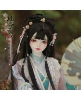 the twelve beauties-Xue Baochai Ancient Chinese AS-DOLL 1/3 ...